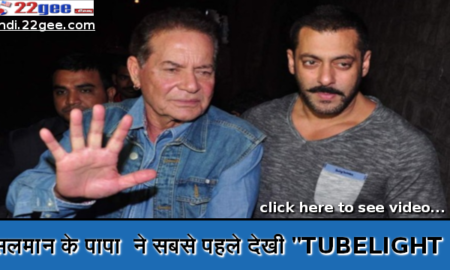 salman khan with his father